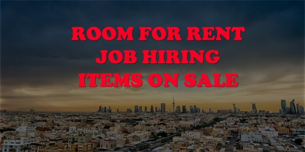 ROOM FOR RENT / AVAILABLE ROOM /FLAT FOR RENT - Pilipino sa Kuwait