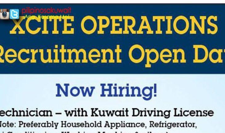 Careers At Alghanim Industries In Kuwait – Wonderful Image