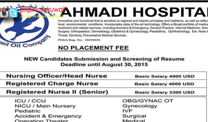 Ahmadi Hospital Needs New Candidates for Nursing Officers/Head Nurse