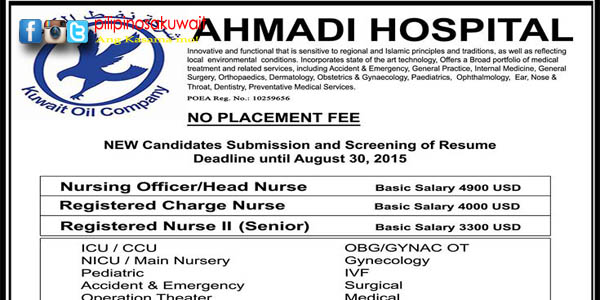 Ahmadi Hospital Needs New Candidates for Nursing Officers/Head Nurse