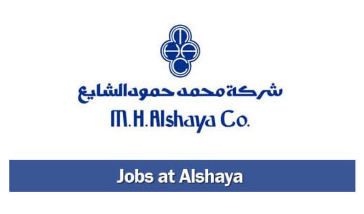Image result for Job Vacancy in Alshaya, Kuwait