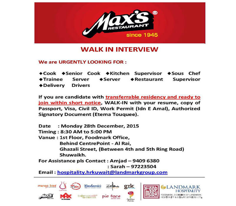 Job Hiring Maxs Restaurant Kuwait Walk In Interview