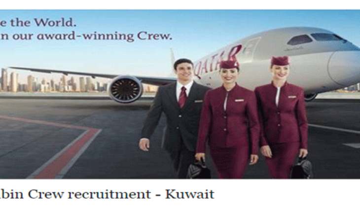 Qatar airways holding a cabin crew recruitment event in kuwait on 1 january 2016 pilipino sa - Qatar airways paris office ...