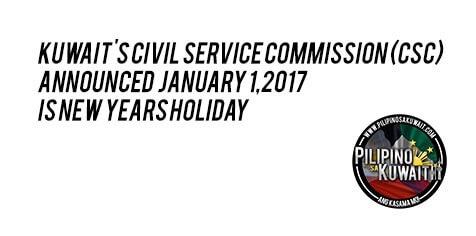 Kuwaits Civil Service Commission Announced Jan 1st New Years Holiday