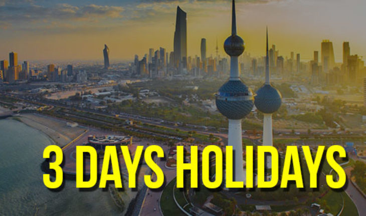 3 Days Holiday -For Kuwait National and Liberation Days 2019