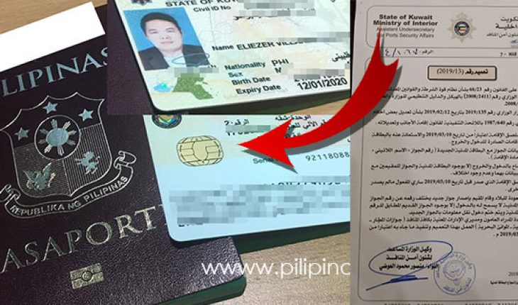 Expatriate Will Not Allowed To ENTER or EXIT Kuwait Without