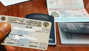 Pilipino sa Kuwait - Filipinos in Kuwait -Ang Kasama Mo Kabayan!